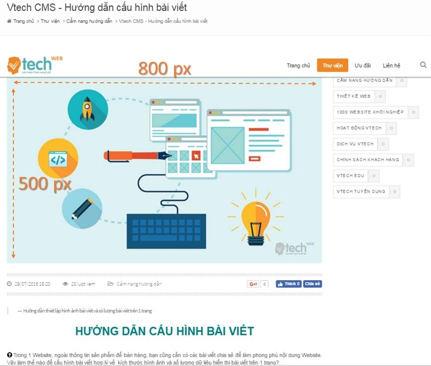 vtech cms website